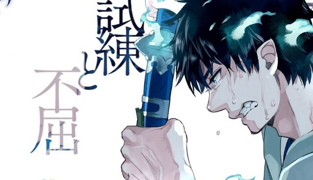 Cover_Ao-No-Exorcist-S2
