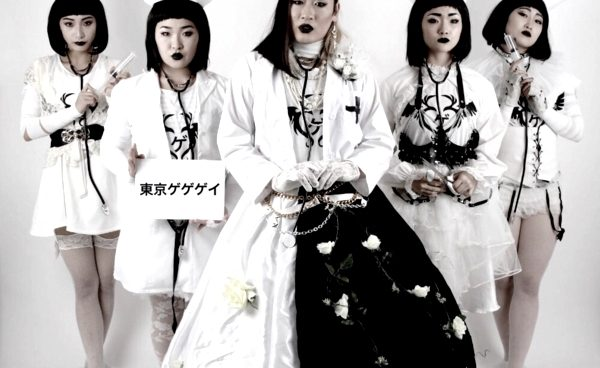cover_tokyo_gegegei_2